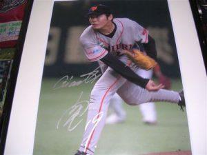 上原浩治 02年巨人時代(日米野球)直筆サイン入り 生写真 額装