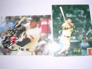 山本功児、淡口憲治、松本匡史 83年、西本聖 84年 直筆サイン入りプロ野球カード
