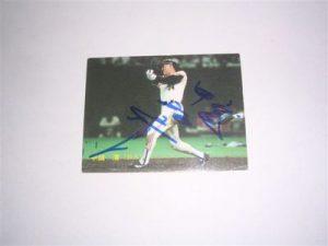 中畑清、鹿取義孝、加藤初 88年 直筆サイン入りプロ野球カード