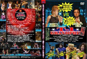05年8月23日 T-1創立10周年記念興行 女子プロレスオールスター戦 T-1グランプリ~闘い~天下~ときめき~ DVD