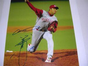 黒田博樹 直筆サイン入り生写真 A4サイズ 07年第1次広島時代