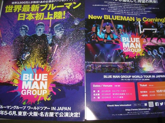 BLUE MAN GROUP WORLD TOUR IN JAPAN EXシアター六本木の画像