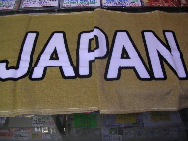 6/25(火)19時 日米対抗ソフトボール2019 JAPAN vs USA 東京ドームの画像
