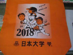 長野久義、戸根千明、青山誠 イラスト入り特製トートバッグ