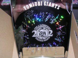 読売ジャイアンツ 2002年優勝記念 パブミラー(飾り鏡)