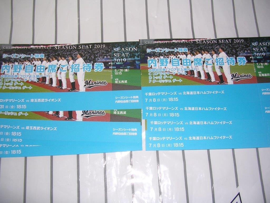 5/31(金)18時15分 ロッテ対西武 ZOZOマリンスタジアムの画像
