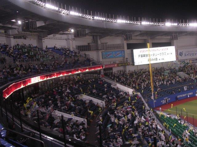 5/25(土)14時 ロッテ対ソフトバンク ZOZOマリンスタジアムの画像