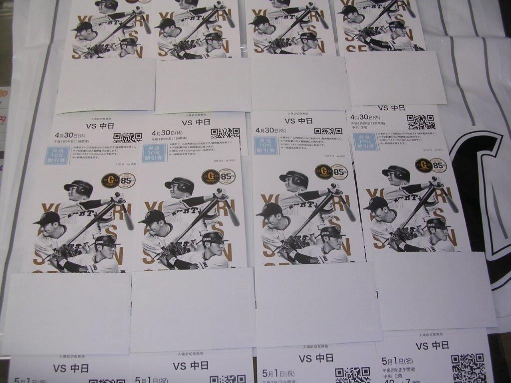 7/7(日)14時 巨人対横浜DeNA 東京ドーム ジャイアンツ85周年メモリアルウイークの画像