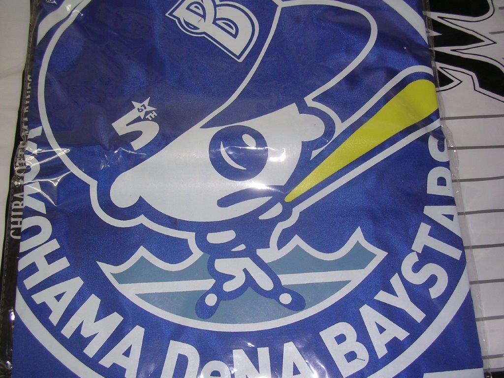 横浜DeNAベイスターズ ボールパークポンチョ マリンくん、YOKOHAMA STAR メガホン BART & CHAPY