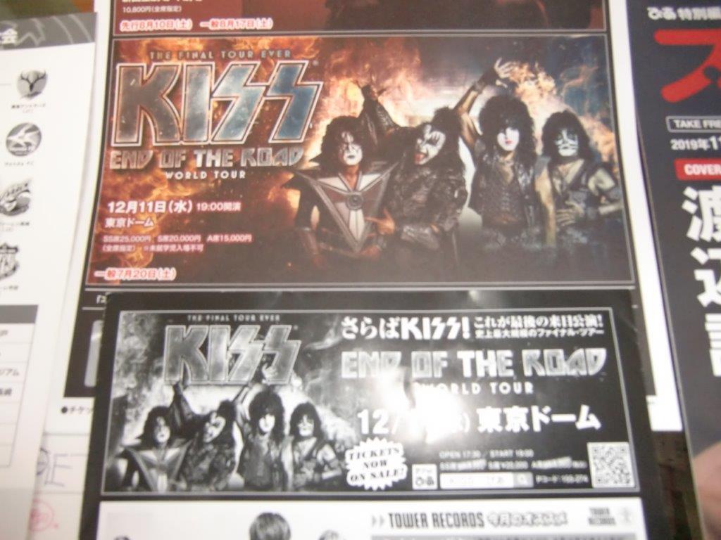12/11(水)19時 KISS END OF THE ROAD WORLD TOUR 東京ドームの画像