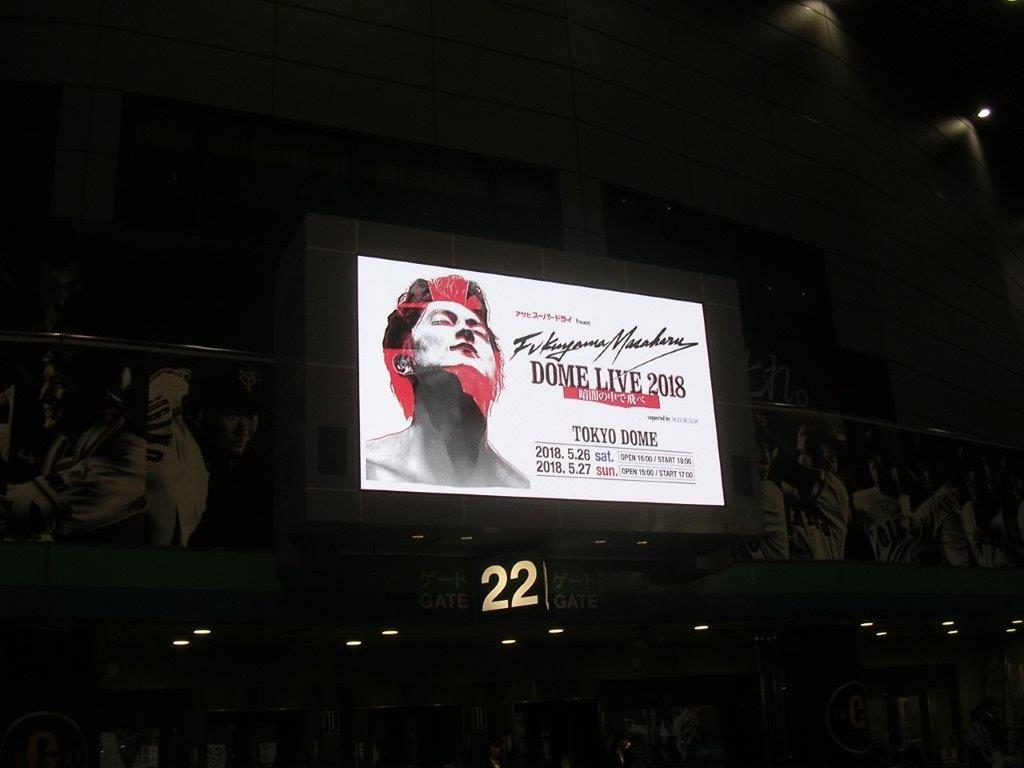 12/6(金)18時 AAA DOME TOUR 2019 +PLUS 東京ドームの画像
