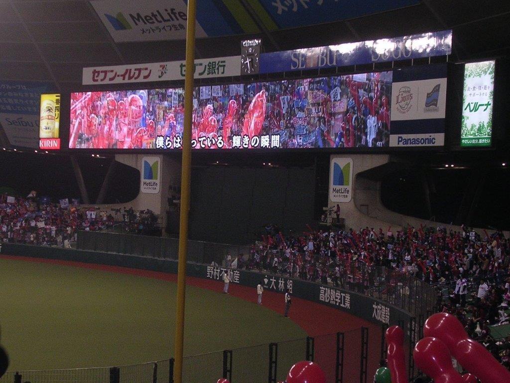 開幕延期 4/10(金)18時 埼玉西武対ソフトバンク メットライフドームの画像
