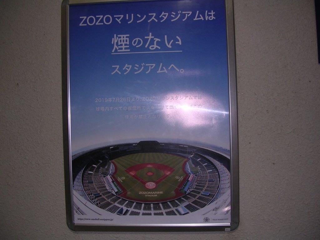 オープン戦 3/10(火)11(水)13時 千葉ロッテ対日本ハム ZOZOマリンスタジアムの画像