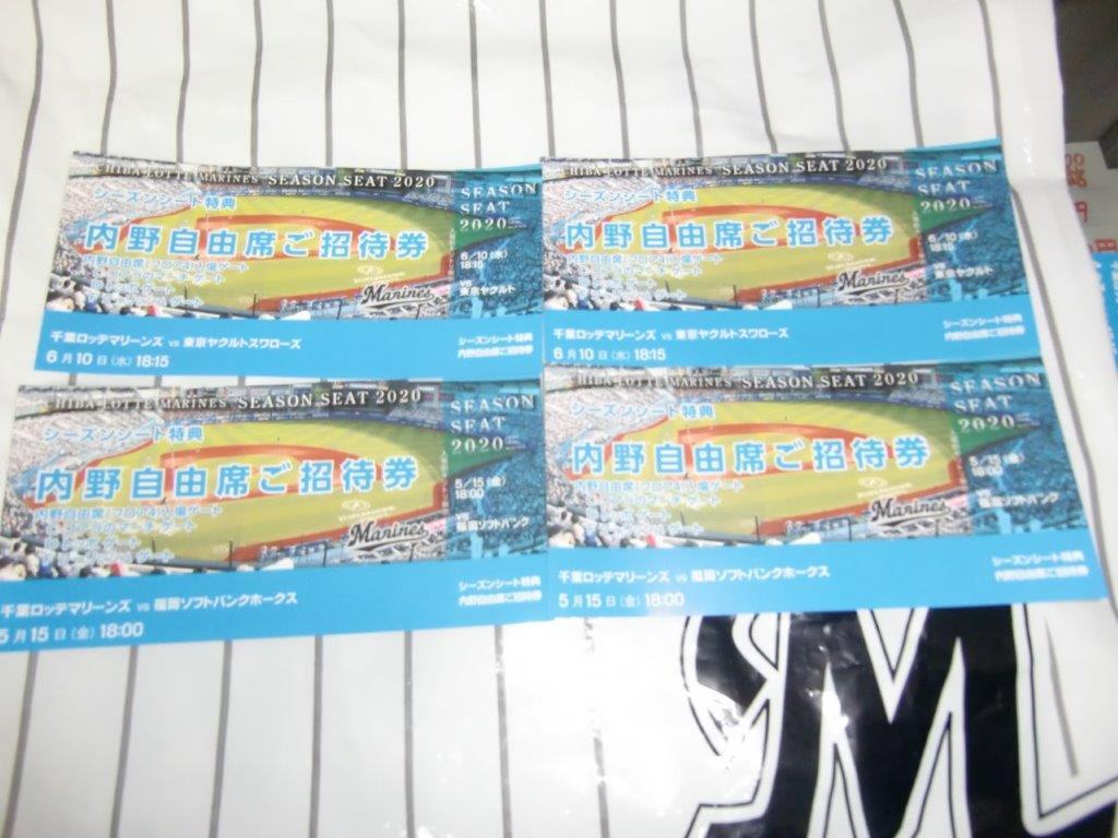 開幕6月19日以降に延期 6/10(水)18時15分 千葉ロッテ対ヤクルト ZOZOマリンスタジアム 2020年の画像