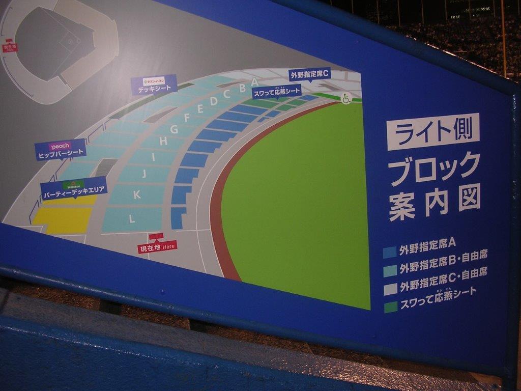 開幕延期 4/15(水)18時 東京ヤクルト対巨人 神宮球場 2020年の画像