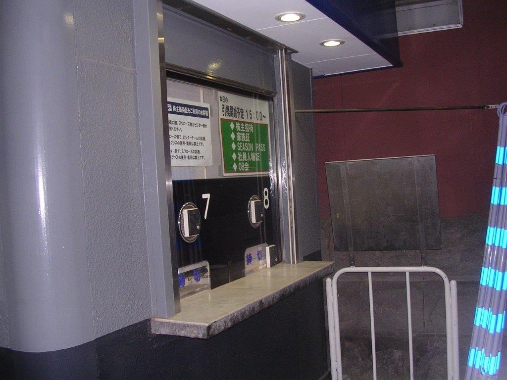 開幕再延期 5/15(金)16(土)17(日)18時 東京ヤクルト対中日 神宮球場 2020年の画像