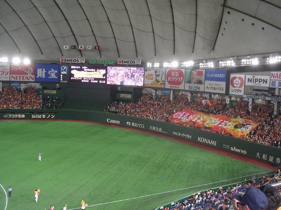 開幕再延期 4/29(水・祝)18時 巨人対ヤクルト 東京ドーム 2020年セ・リーグ公式戦の画像
