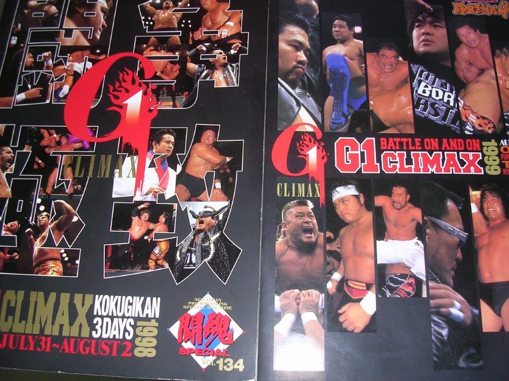 闘魂スペシャルVol.134 1998年G1クライマックス、闘魂スペシャルVol.143 1999年G1クライマックス 対戦カードスタンプ付