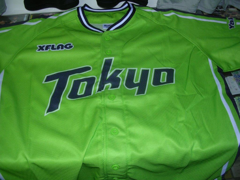 東京ヤクルトスワローズ 2019 TOKYO燕パワーユニホーム