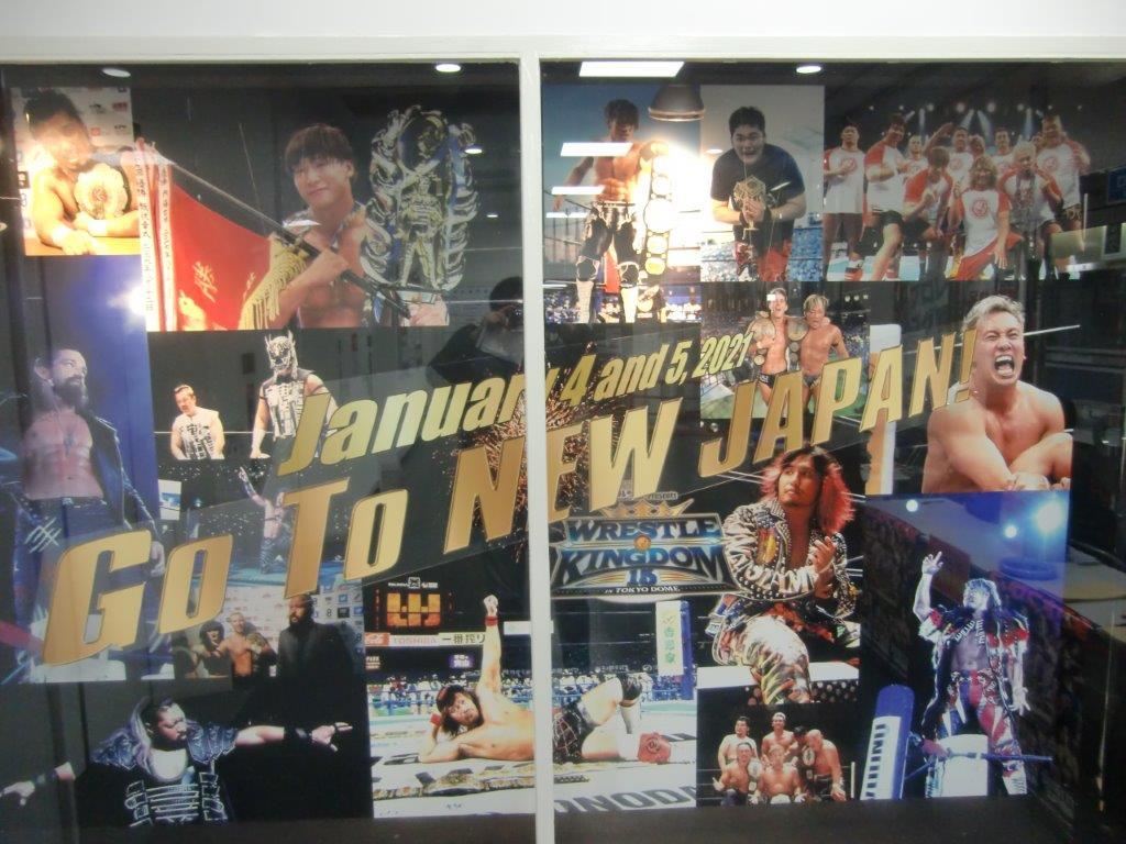 1・5(火)17時 新日本プロレス WRESTLE KINGDOM 15 in 東京ドームの画像