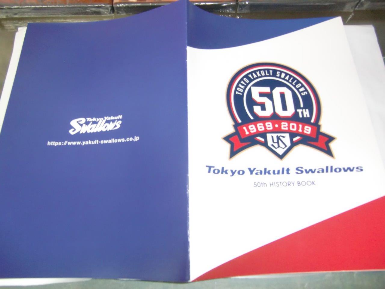 東京ヤクルトスワローズ 50周年ヒストリーブック つば九郎 2020クリアファイル
