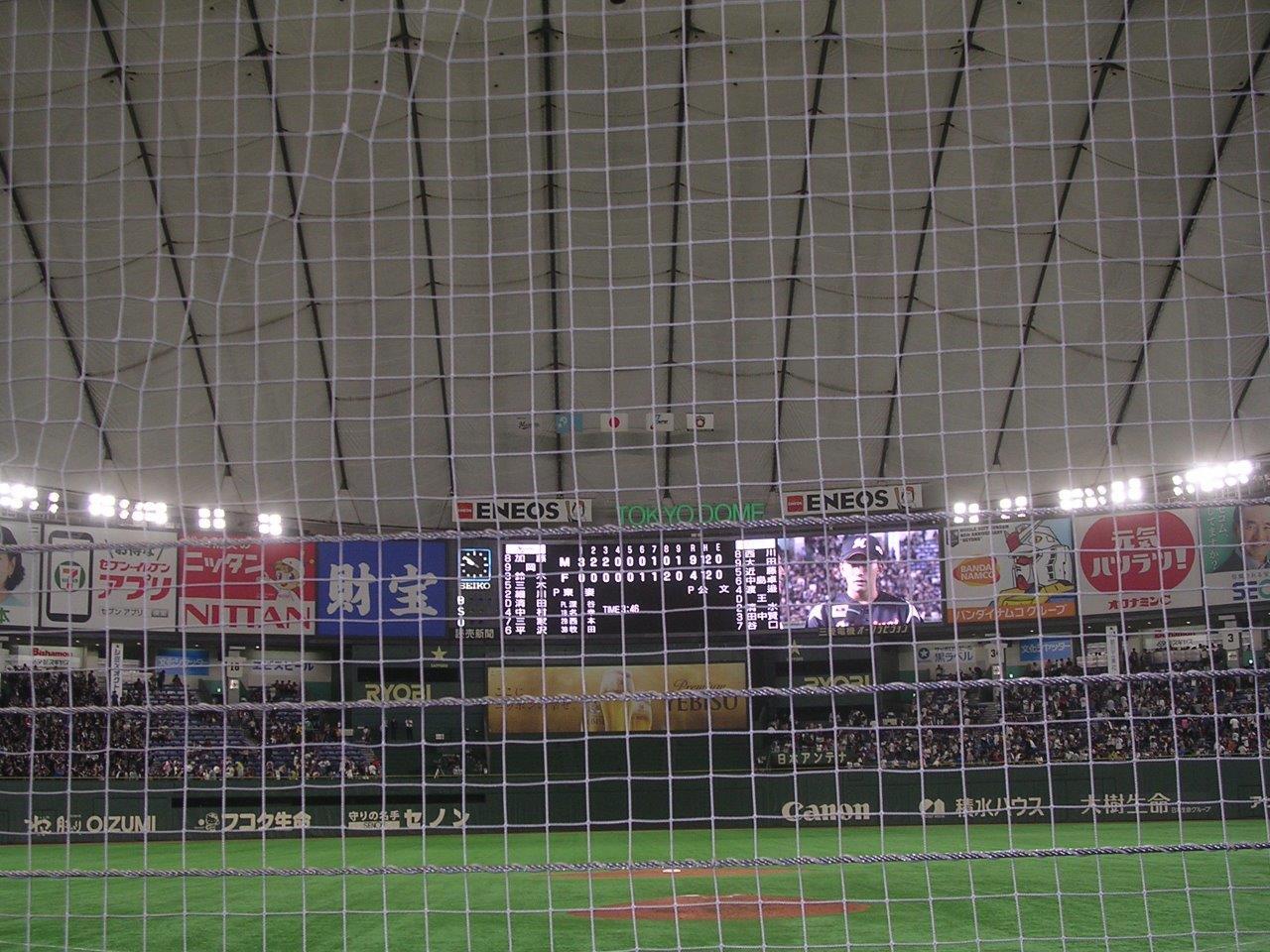 5/12(水)18時 北海道日本ハム対オリックス 東京ドーム 2021年パ・リーグ公式戦の画像