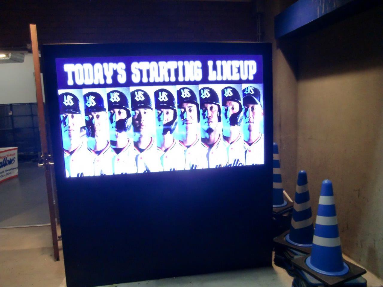 4/13(火)17時30分 東京ヤクルト対横浜DeNA 明治神宮野球場 2021年セ・リーグ公式戦の画像