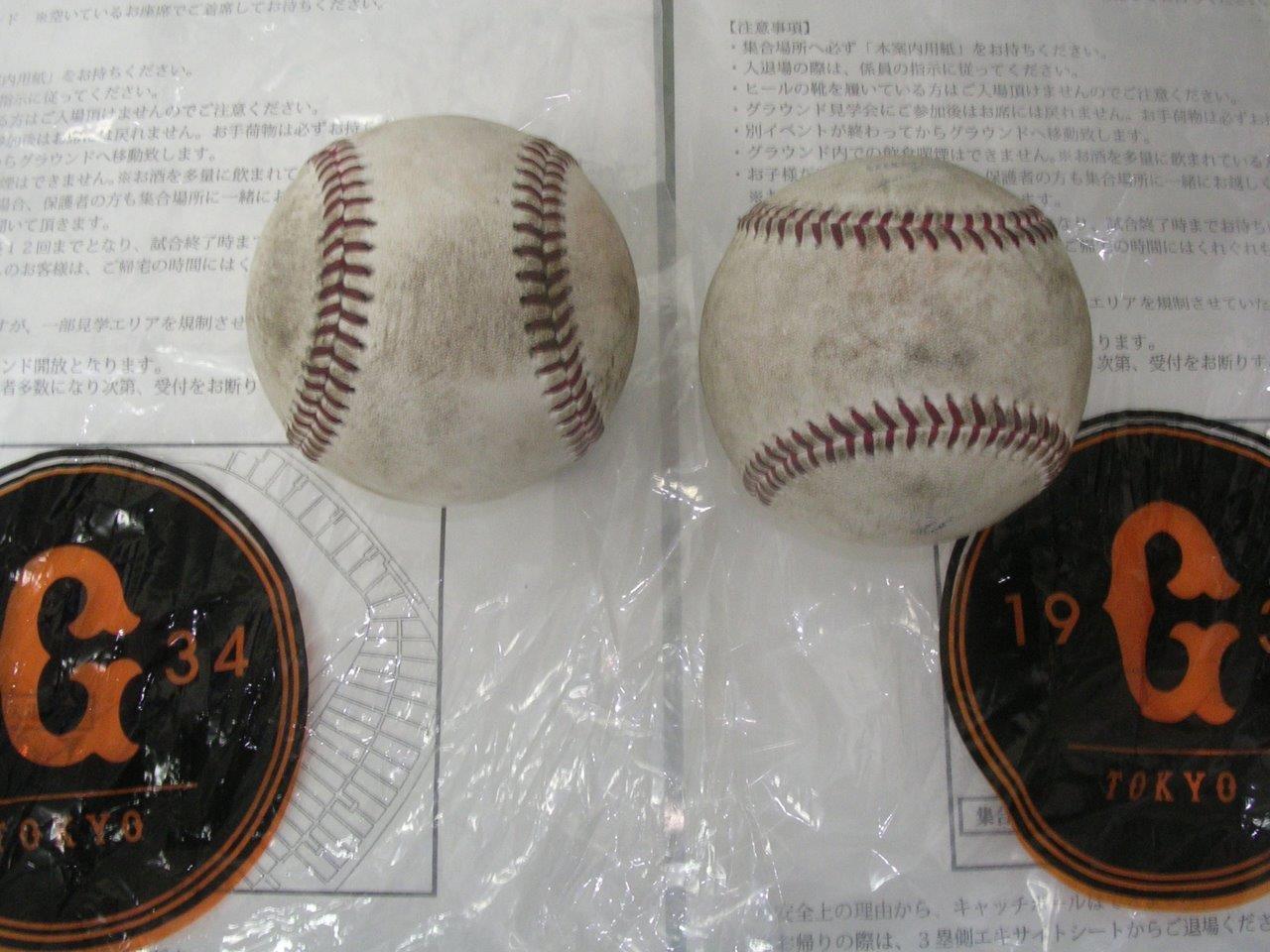 読売巨人軍 公式戦・練習で使用した公式球 結束シート