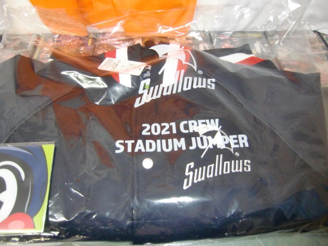 東京ヤクルトスワローズ 2021年CREWスタジアムジャンパー(アーノルド・パーマー)