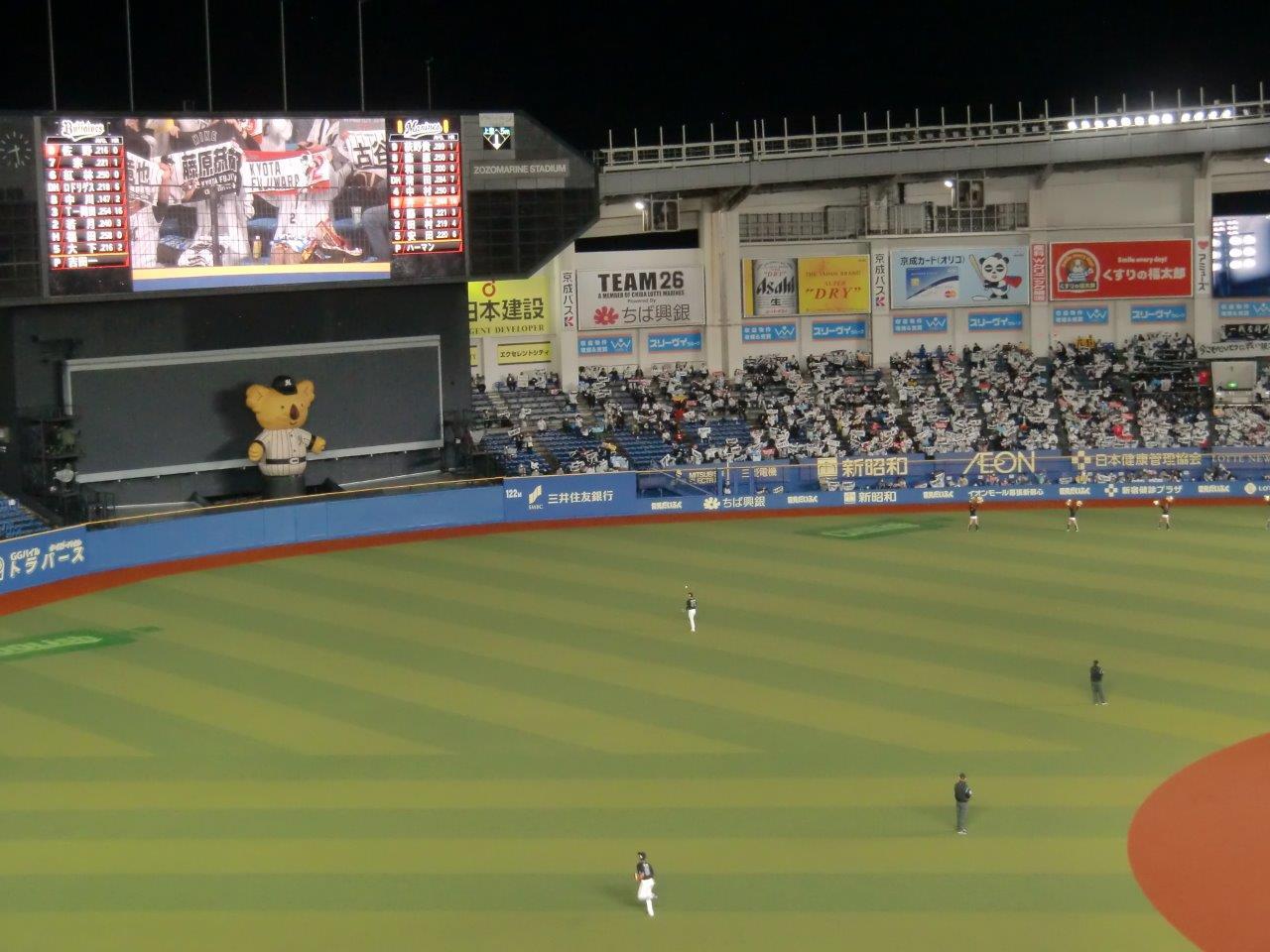 9/3(金)17時45分 千葉ロッテ対北海道日本ハム ZOZOマリンスタジアム 2021年パ・リーグ公式戦の画像