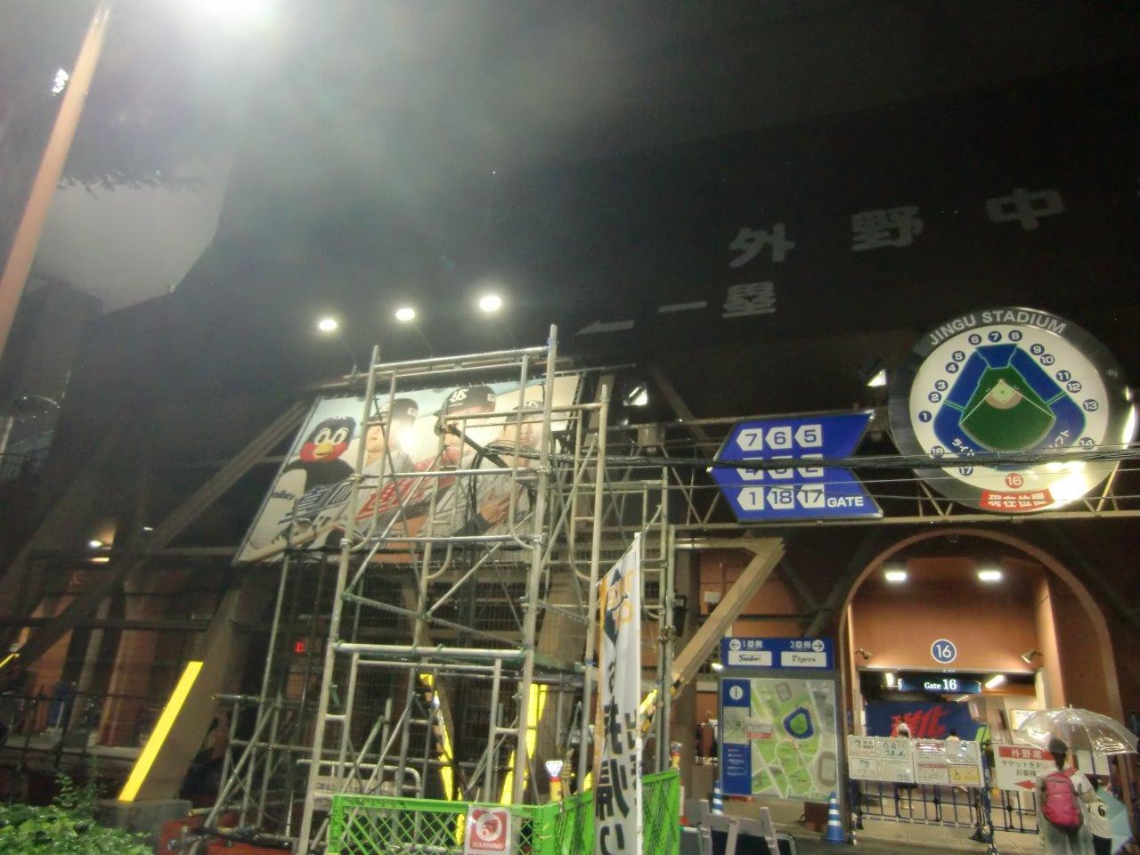 9/19(日)17時30分 東京ヤクルト対広島 明治神宮野球場 S指定席、S2指定席販売ページの画像