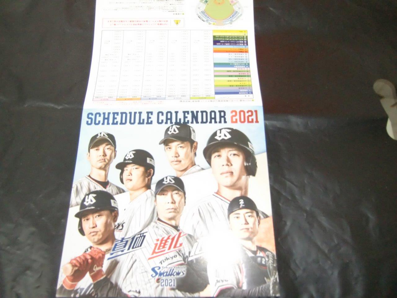 東京ヤクルトスワローズ 2021スケジュールカレンダー、CREWユニホーム