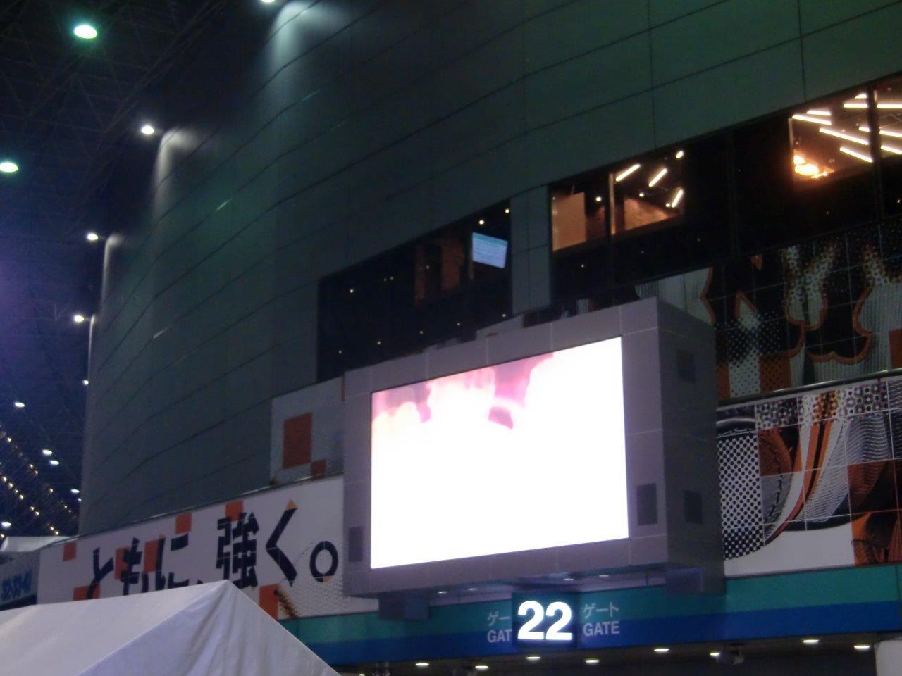 10/16(土)14時 読売巨人対広島 東京ドーム 2021年セ・リーグ公式戦の画像