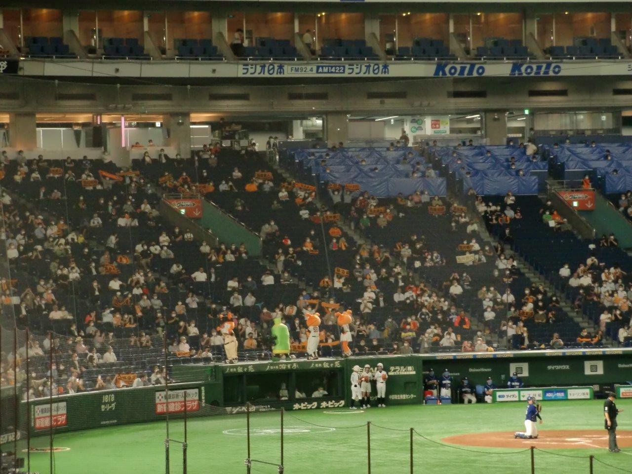 10/14(木)18時 読売巨人対阪神 東京ドーム 2021年セ・リーグ公式戦の画像