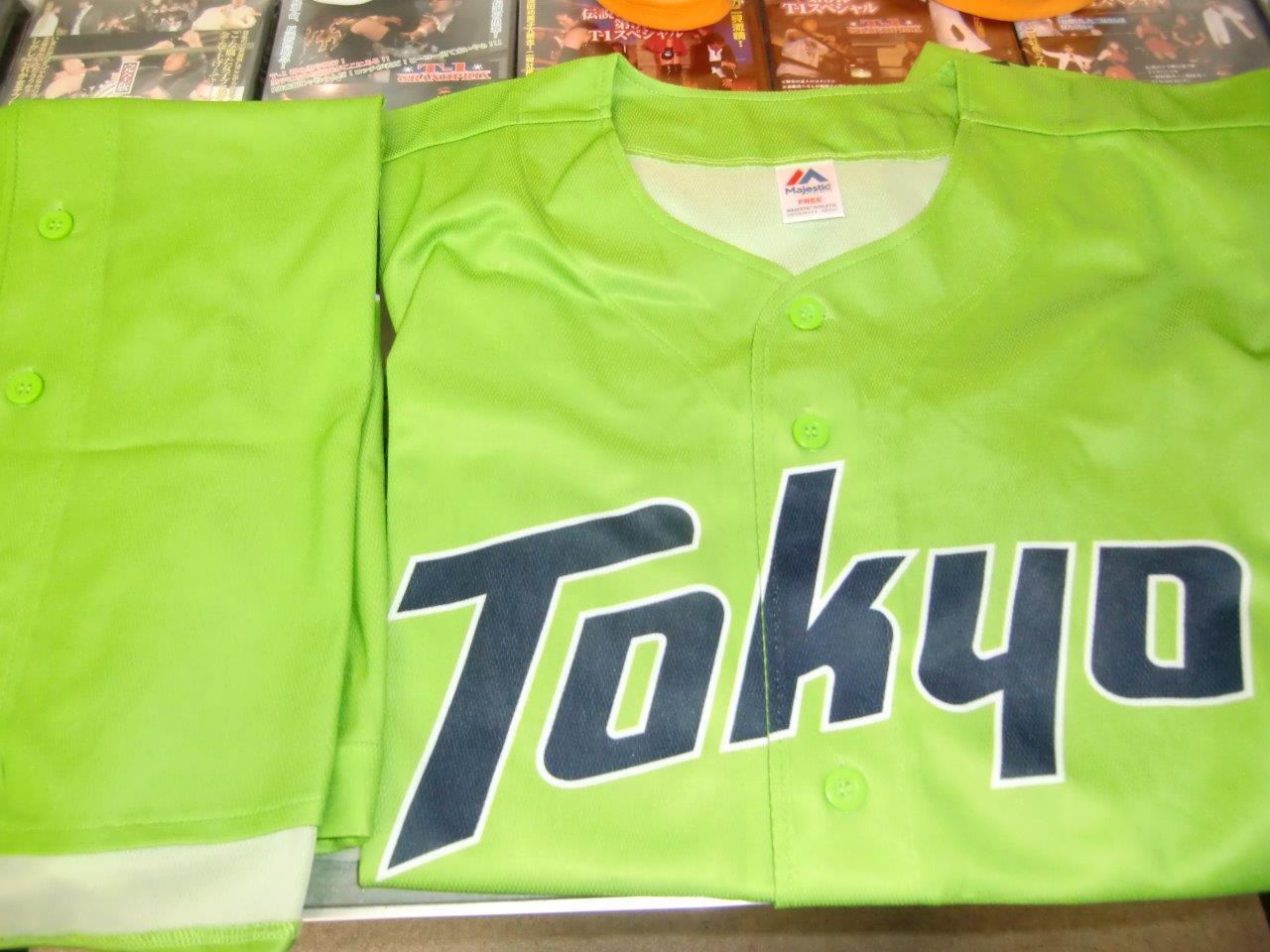 2021 TOKYO燕パワーユニホーム、松本友 イラスト付き ゆらゆらキーホルダー